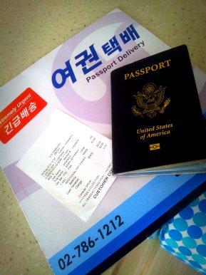 Passport Supersized